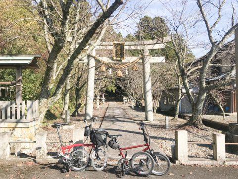 輪行で鶏足寺2018 神社