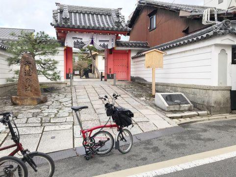 京都ポタリング 六道珍皇寺