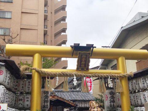 京都ポタリング 御金神社
