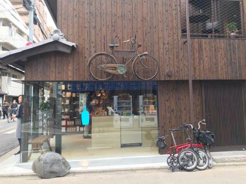 京都ポタリング ブルーボトルコーヒー