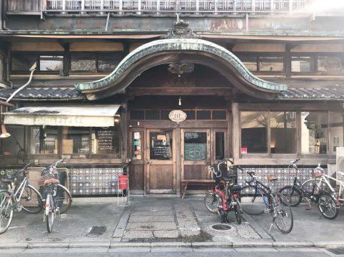 京都の老舗温泉へWサ活 カフェ