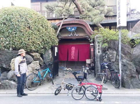 京都の老舗温泉へWサ活 船岡温泉