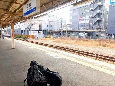 瀬田川ぐるり散歩道 石山駅