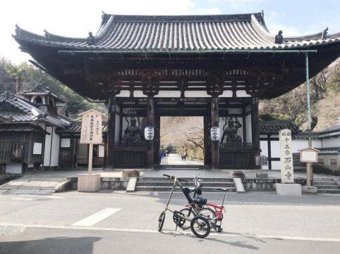 瀬田川ぐるり散歩道 石山寺