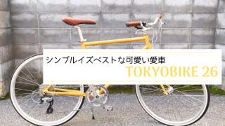 TOKYOBIKE26