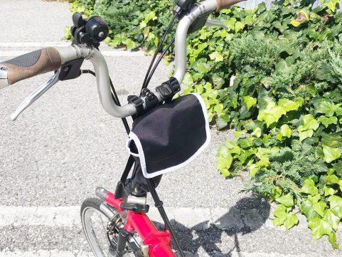 自転車で位置ゲー ポーチ