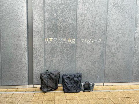 敦賀旅 敦賀駅