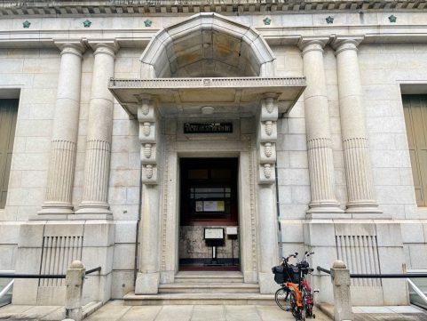 敦賀旅 銀行
