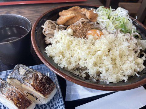 岐阜→大垣旅 たぬき